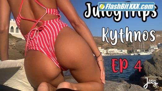 Juicy Pussy On The Edge -Multi Squirt In Public - Greece [FullHD 1080p]